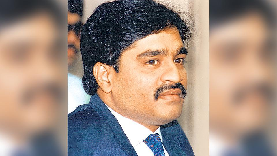 File photo of Dawood Ibrahim.