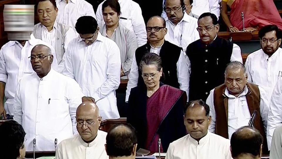 The question hour was washed out in the Lok Sabha and the Opposition was unrelenting when the House met again at noon. Speaker Sumitra Mahajan then adjourned the Lok Sabha for the day.