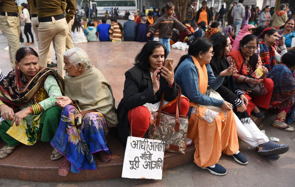 women's reservation bill,women's rights,women lok sabha