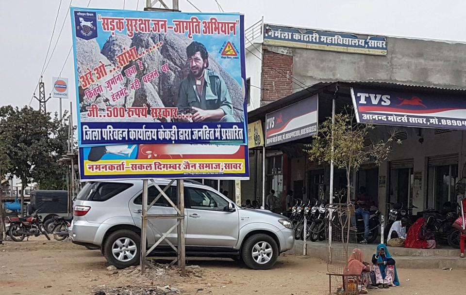 The billboards erected by the district transport office, are grabbing attention of commuters as well as residents of different neighbourhoods in Kekri town in Rajasthan's Ajmer.