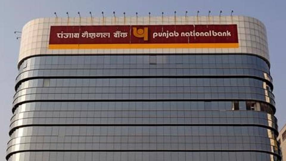 The logo of Punjab National Bank is seen on the facade of its office in Mumbai.