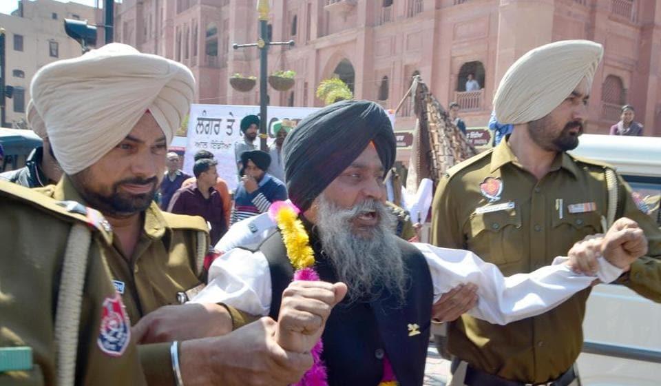 GST,Golden temple,Punjab police