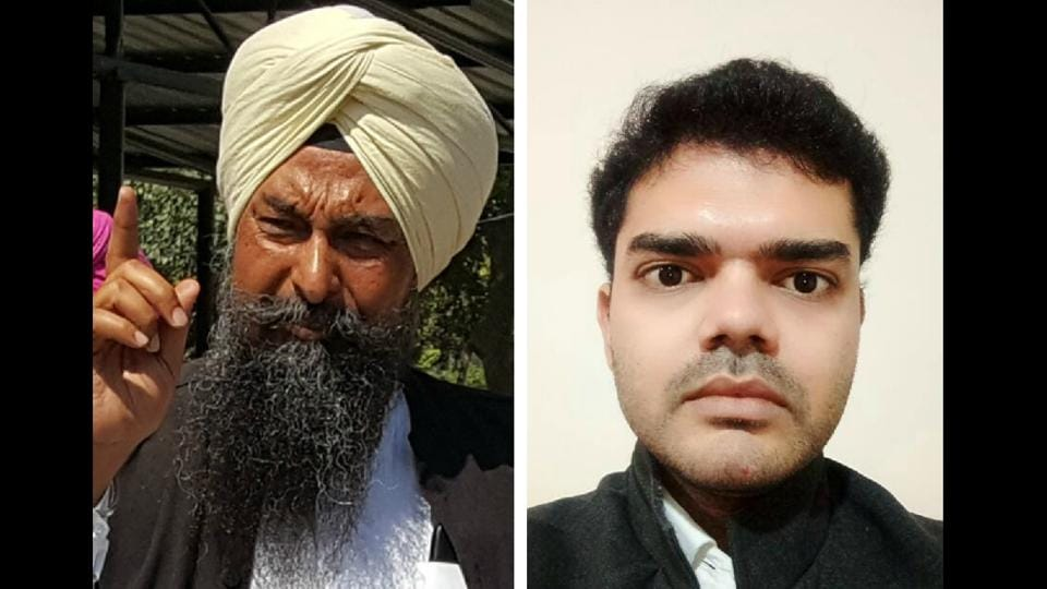 AAP MLA,Faridkot ADC,officer's refusal to stand