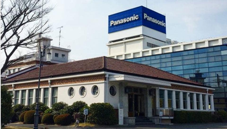 Panasonic,Museum,Panasonic Museum