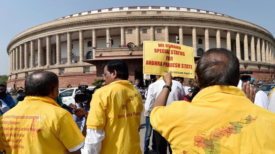 Andhra Pradesh special status,Bharatiya Janata Party,AP special status