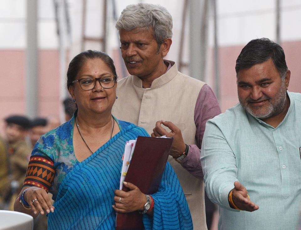 Gender Budgeting,Rajasthan,CAG Report