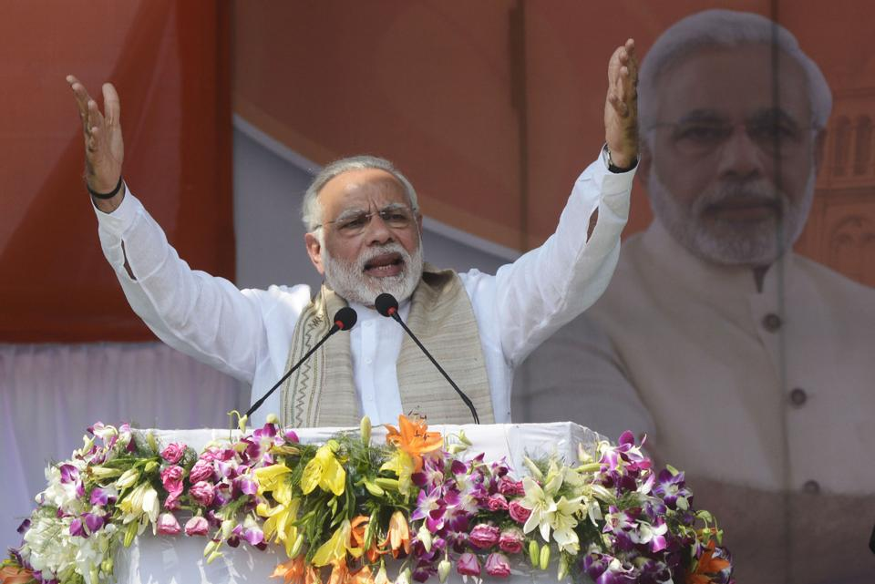 National Legislators' Conference: PM Modi bats for development in most backward districts