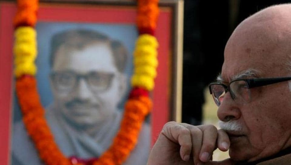 A fund of ₹60 lakh was released by the state government for purchase of literature on Deen Dayal Upadhaya, an official says.