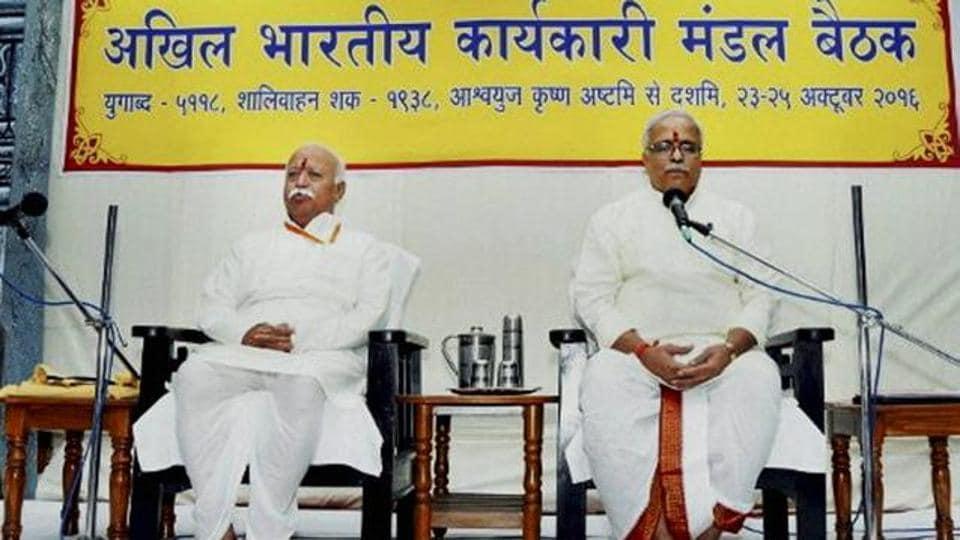 RSS,RSS general secretary,Bhaiyyaji Joshi