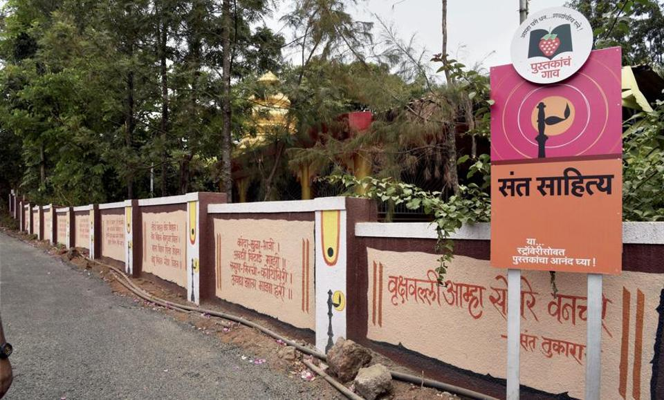 The road leading to Bhilar village where excerpts from books are displayed. Twenty five locations in the village in Satara district of Maharashtra have been converted into reader hotspots making Bhilar the first ever book village in India.
