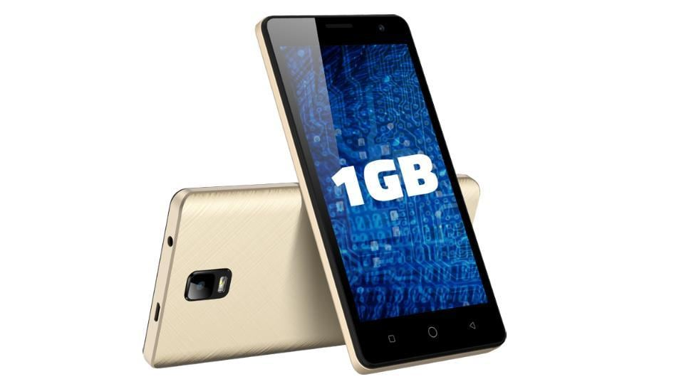 itel Mobile entered the Indian smartphone market in April 2016.