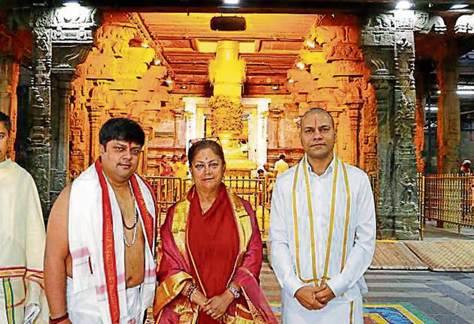 Chief minister Vasundhara Raje with MP and son Dushyant Singh at Tirupati temple in Andhra Pradesh on Tuesday.