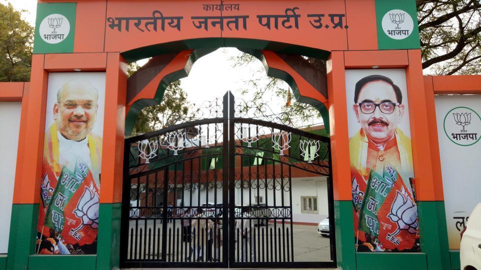 Bharatiya Janata Party,BJP,Uttar Pradesh