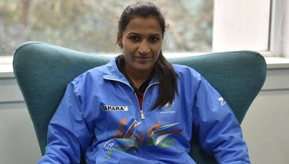 Rani  will lead the 18-member Indian women's hockey team for the upcoming Gold Coast Commonwealth Games 2018.