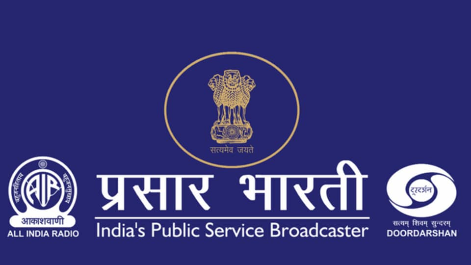 The information and broadcasting ministry is the nodal ministry for the Prasar Bharati, which runs Doordarshan and All India Radio.