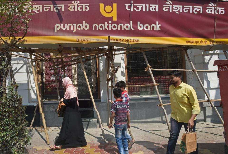 Punjab National Bank scam: Centre opposes parallel inquiry by courts