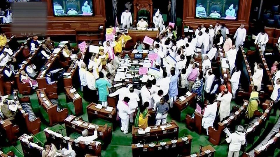 Rajya Sabha proceedings stalled again as protests continue