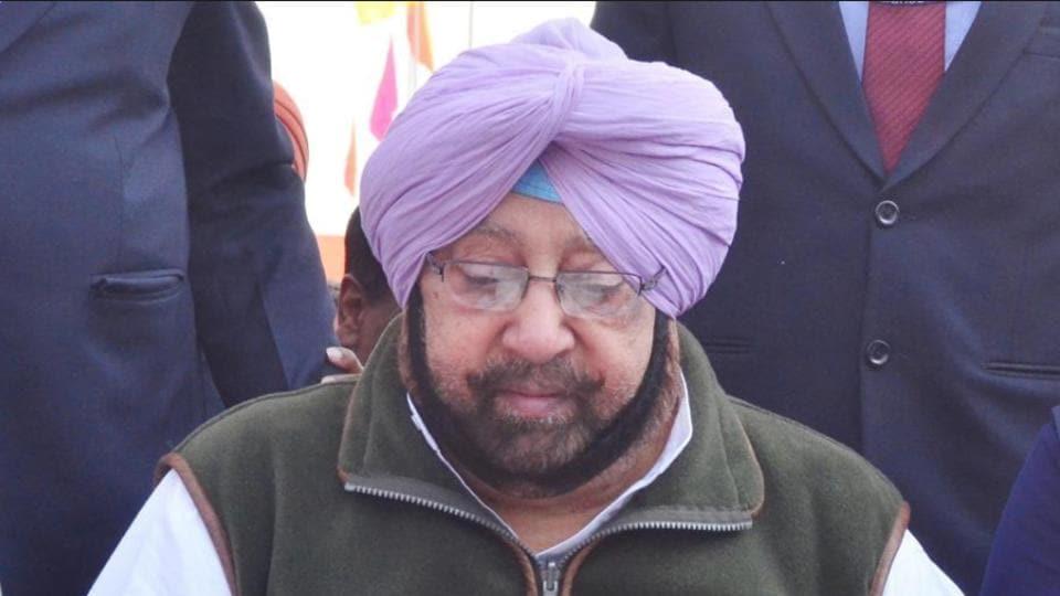 Lambi contest,Punjab CM,Capt Amarinder