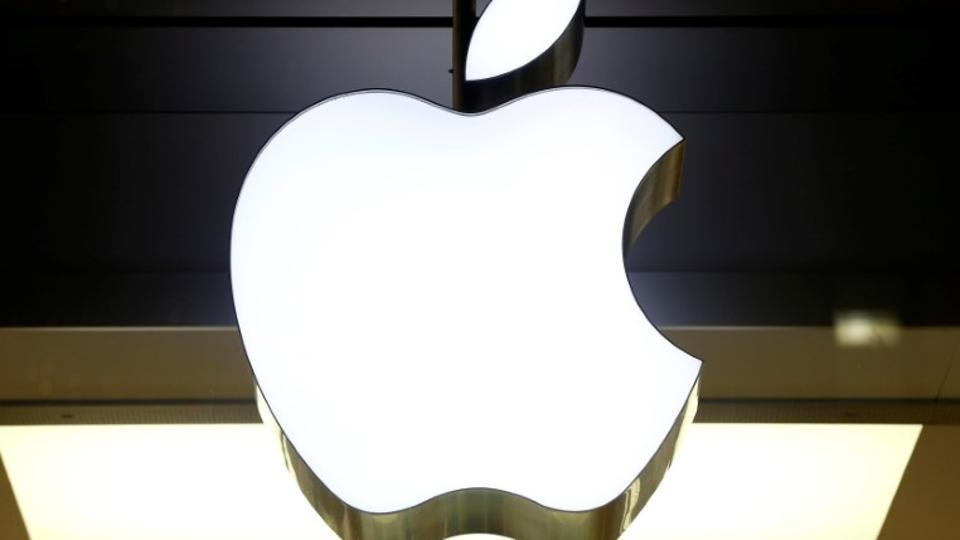 Apple Announces Education Event in Chicago