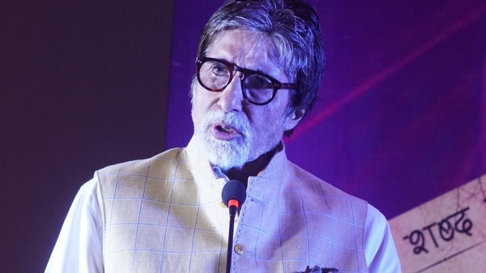 Amitabh Bachchan wrote that he opposed and disagreed with the stipulation in the copyright law .