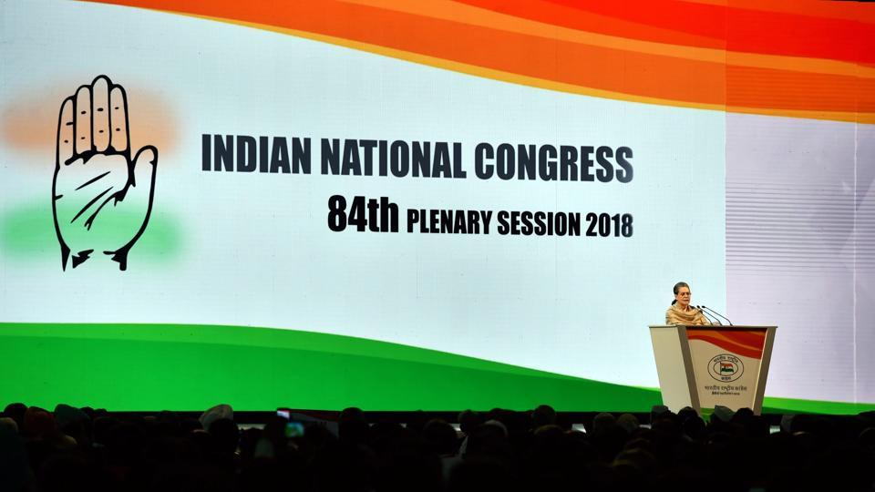 first session of indian national congress