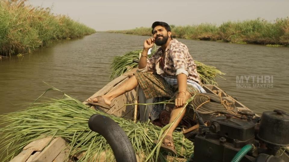 Rangasthalam trailer,Rangasthalam trailer video,Rangasthalam movie