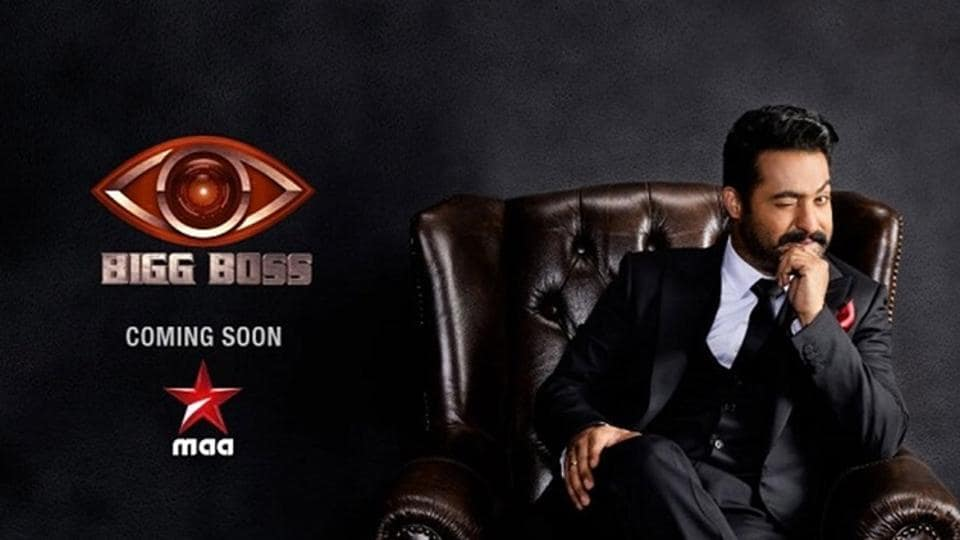 Jr NTR debuted on the small screen as a host of Bigg Boss.