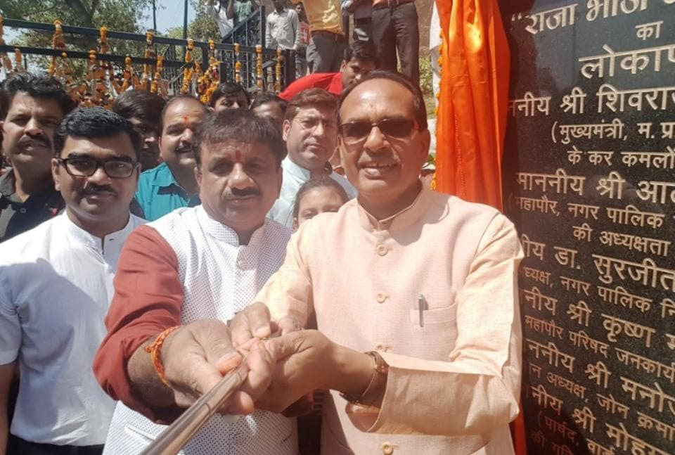 Madhya Pradesh chief minister Shivraj Singh Chouhan on Sunday inaugurated a selfie point near the statue of Raja Bhoj situated in Upper lake of Bhopal.