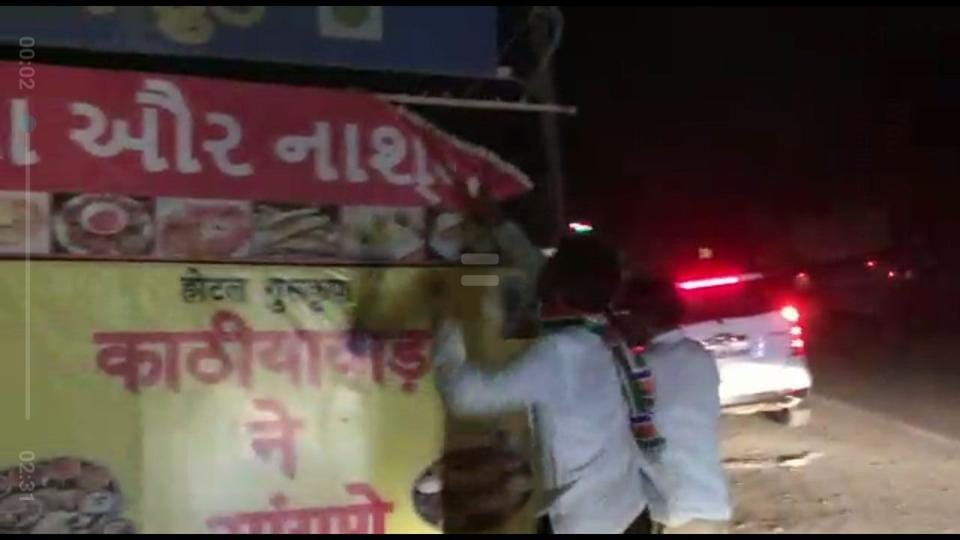 Six hotels nameboards were damaged late on Sunday at Vasai.