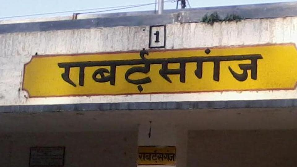 The Robertsganj station, now renamed Sonbhadra, falls under the North-Central zone of the India Railways' Allahabad division.
