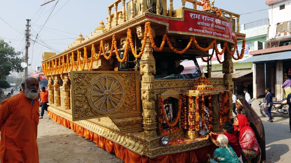 VHP's Ram Rajya Rath Yatra reaches Tirunelveli amid opposition from some parties
