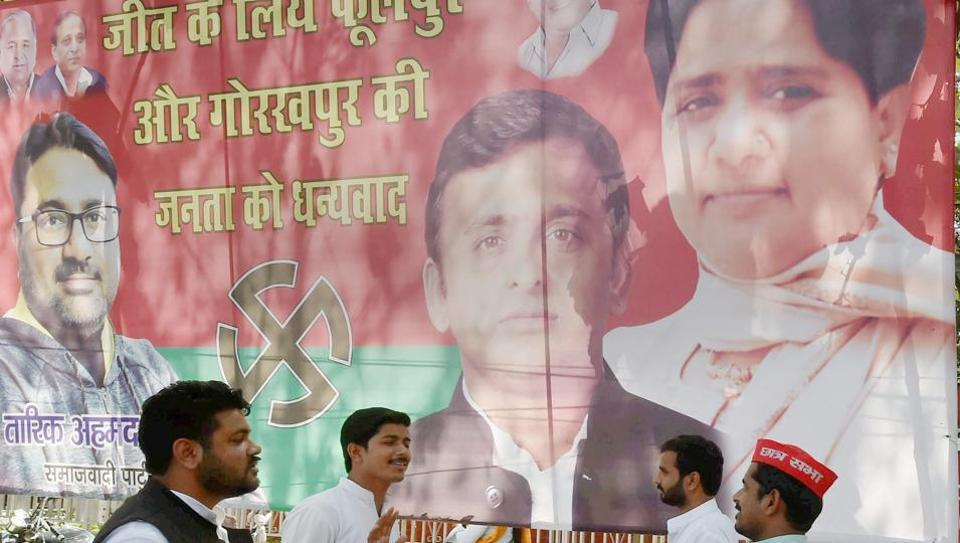 Rajya Sabha polls: SP cancels victory celebration after BSP loss