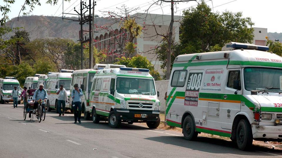 Rajasthan news,Ambulance