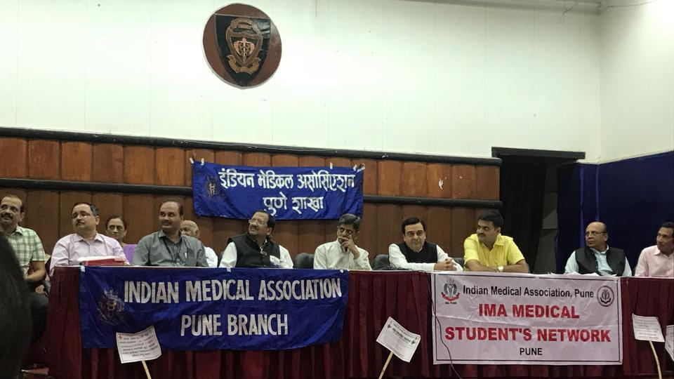 BJ medical symposium sees IMA call for students to join protest in Delhi on March 25.