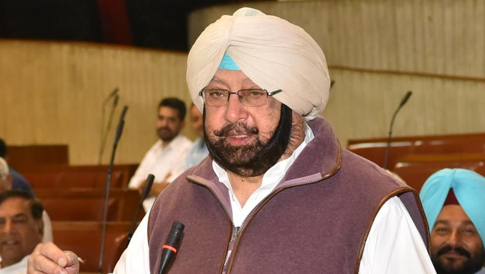 Punjab Assembly session,Amarinder Singh,Rana KP