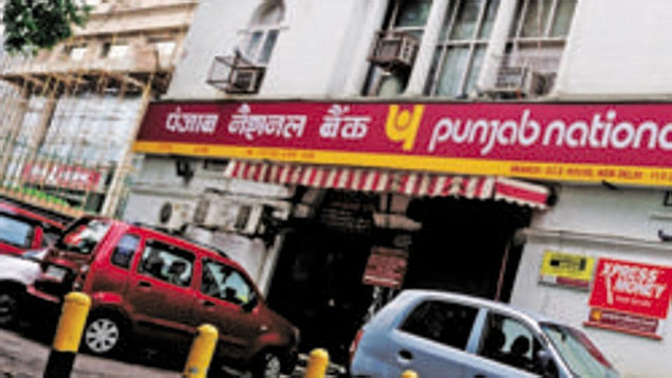 A branch of Punjab National Bank at ECE house in Connaught Place in New Delhi.