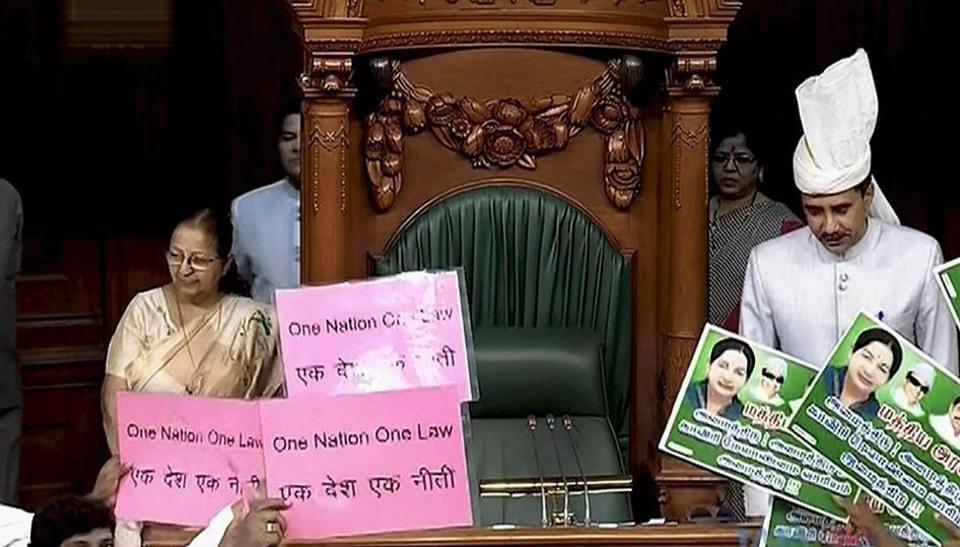 Parliament,Rajya Sabha,Venkaiah Naidu