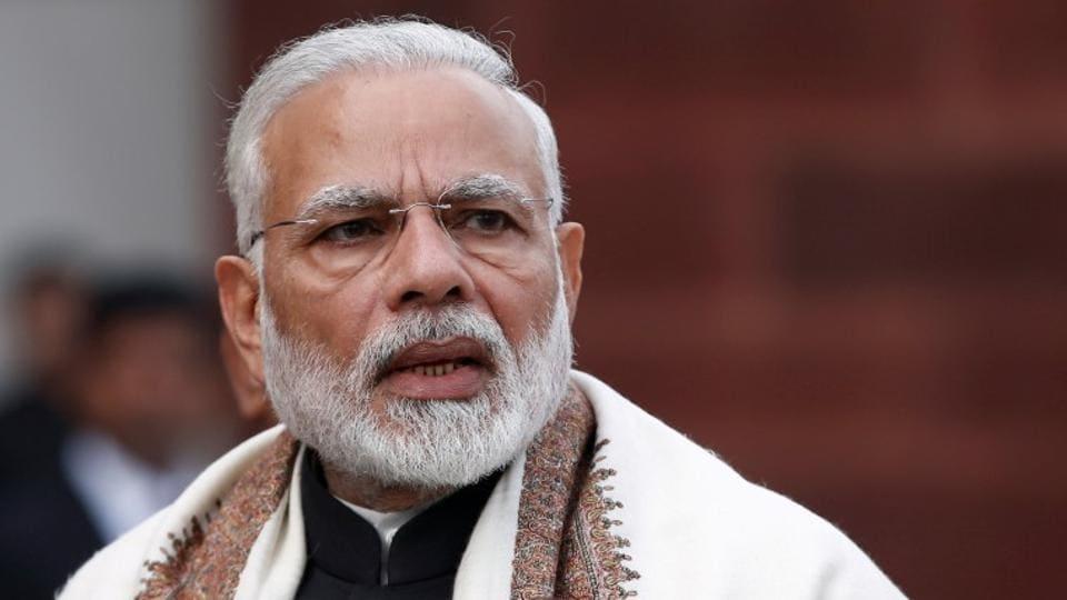 Bihar,PM Modi,Bihar Diwas