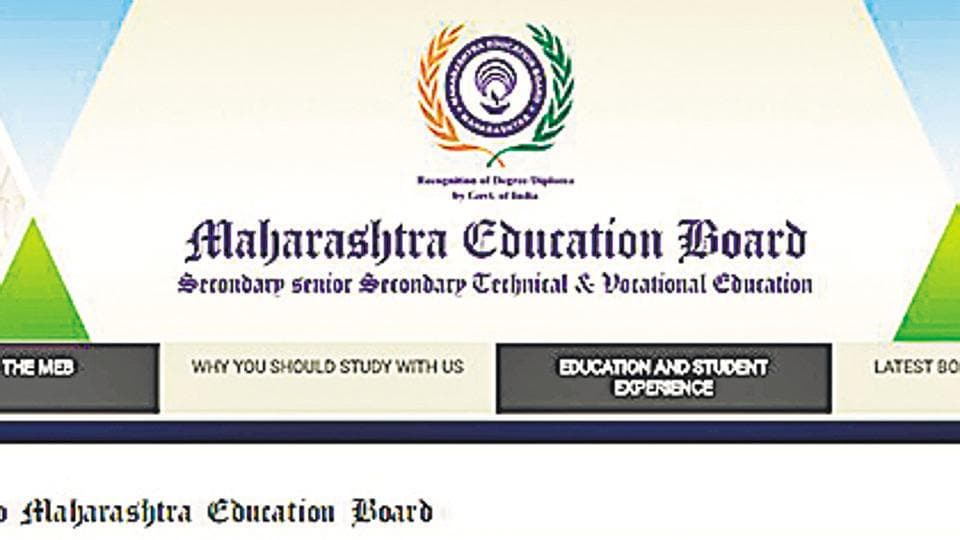 Maharashtra Education Board,Human Right Awareness and Protection,hrap