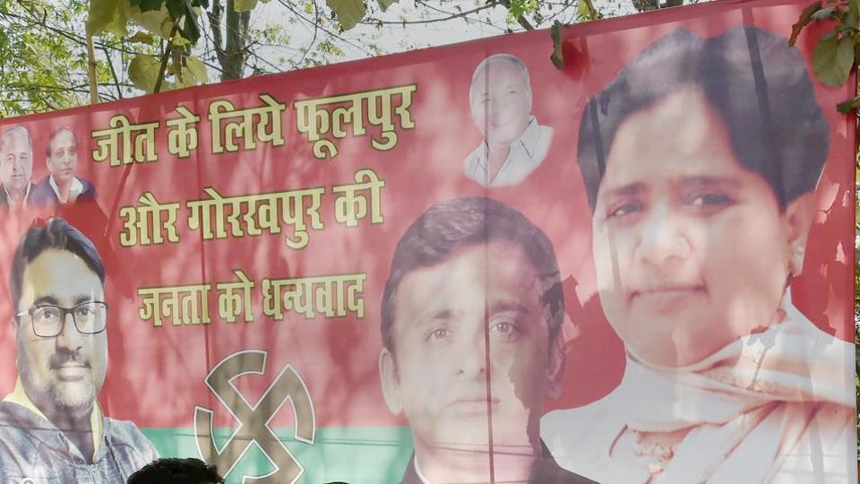 Rajya Sabha elections,Samajwadi Party,BSP