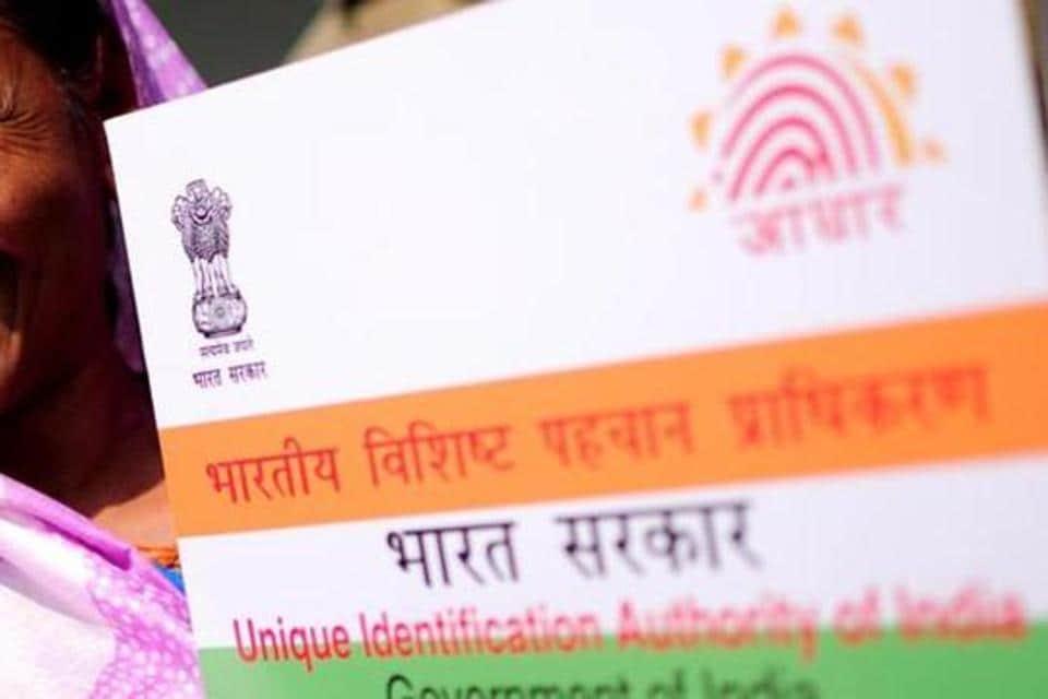 CBDT,Aadhaar,PAN card