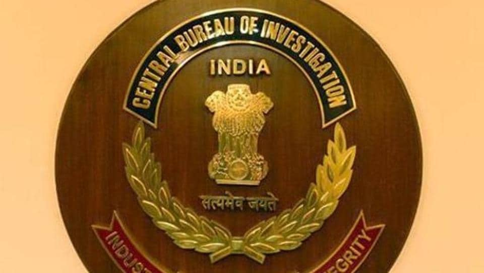 The Central Bureau of Investigation registered a bank loan fraud case against a Chennai-based jewellery firm.