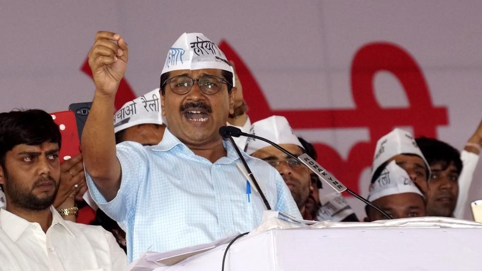 AAP sounds poll bugle in Haryana
