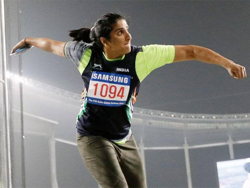 Seema Punia would be hoping for a gold medal at the Gold Cost Games in April.