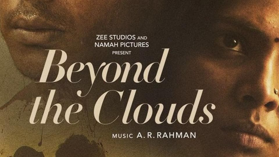 Shahid Kapoor,Beyond The Clouds,Ishaan Khatter