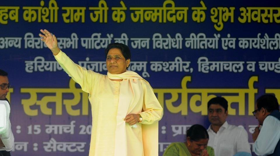 Mayawati,2019 Lok Sabha polls,Bahujan Samaj Party
