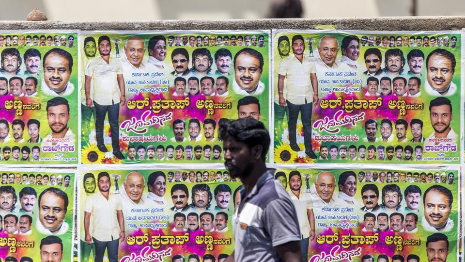 : Karnataka Elections 2018,Karnataka assembly elections,Karnataka assembly polls