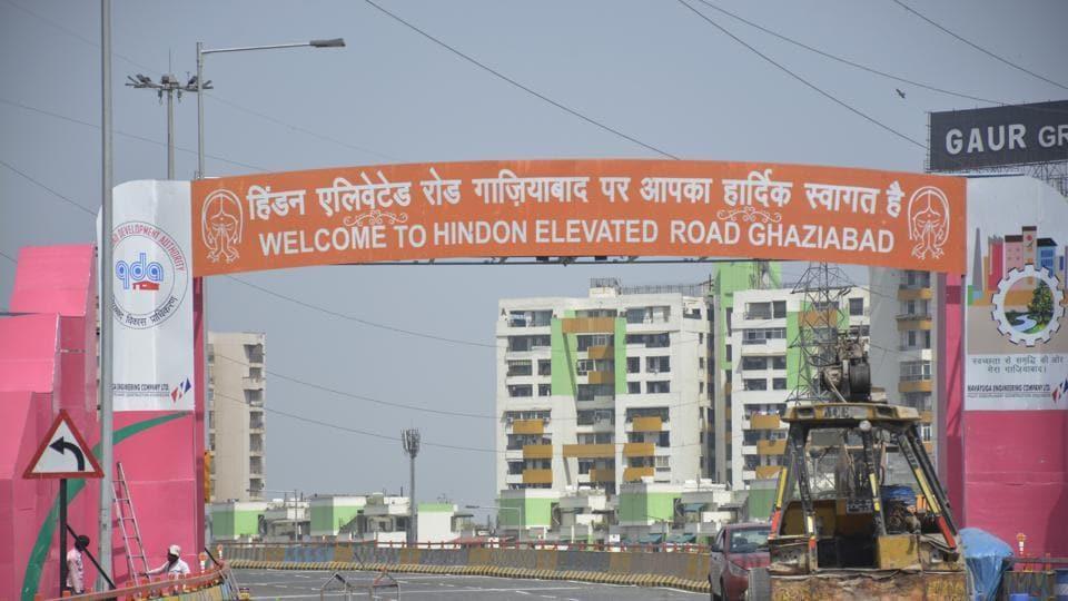 Yogi Adityanath,Noida news,Uttar Pradesh news