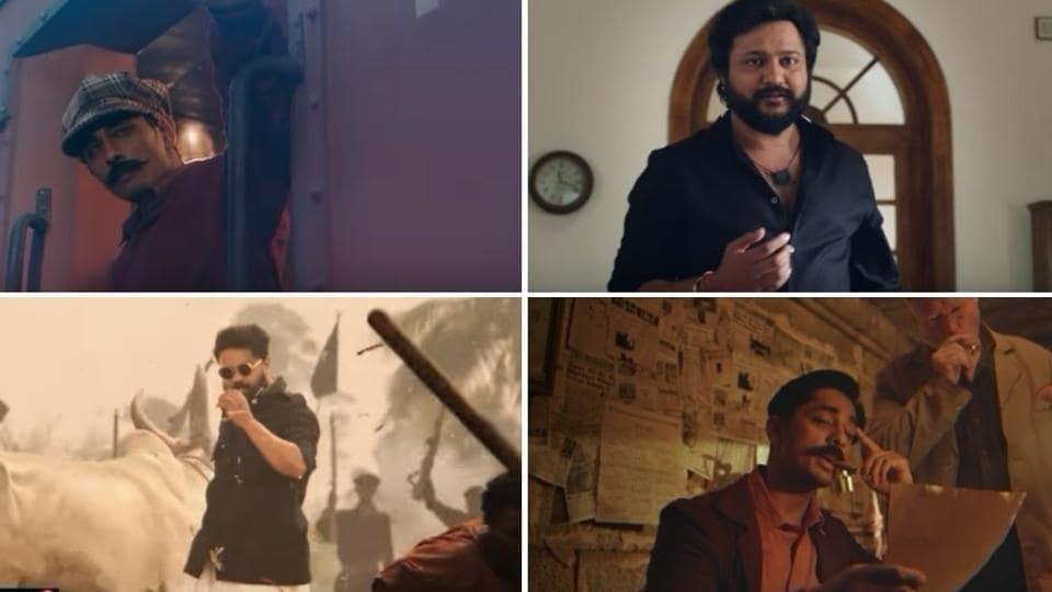 Kammara Sambhavam teaser,Siddharth,Dileep