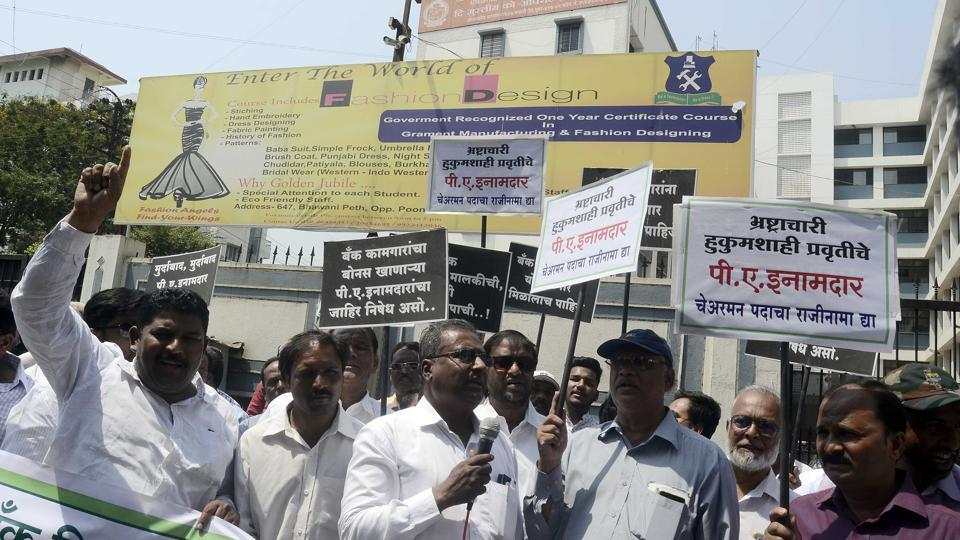 Committee members and account holders of Muslim Co-Op bank Ltd demonstrated against the bank's chairman PA Inamdar in Pune on March 26.
